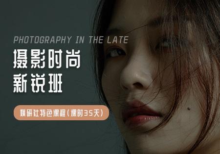 媄研社化妆学院